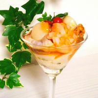 【レシピ】低糖質!自家製ジュレドレッシングでいただく魚介のパルフェ
