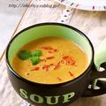 赤パプリカたっぷりの元気スープ