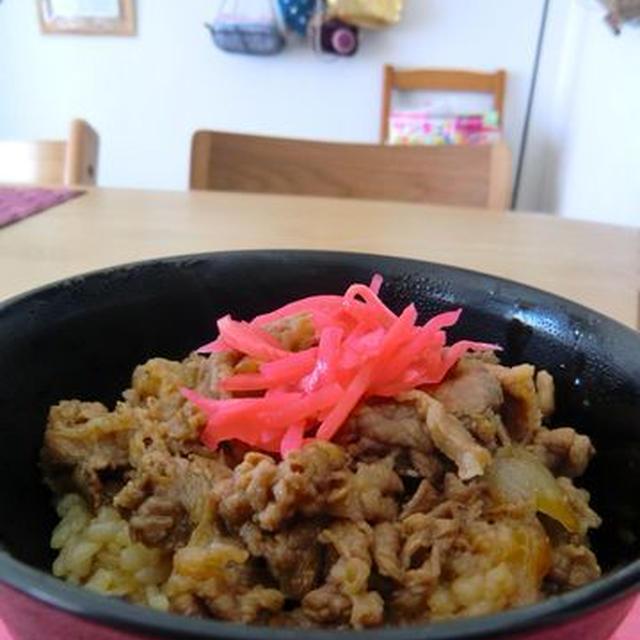吉野家の牛丼の再現レシピ