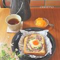 水菜とタマネギのトーストココットで朝ご飯/庭の巣箱