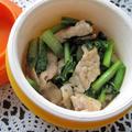 【5分で完成☆お弁当】 豚こまつ菜をちゃちゃっと炒めちゃった丼
