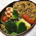 豚丼弁当(豚肉の粒マスタードソテー)