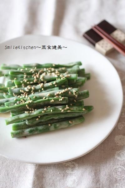 レシピ【疲労回復に!!超簡単!!いんげんのワサビマヨ醤油和え】&ジェットスキー