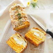 新じゃがとバターナッツかぼちゃ de 米粉のガトーインビジブル。。。