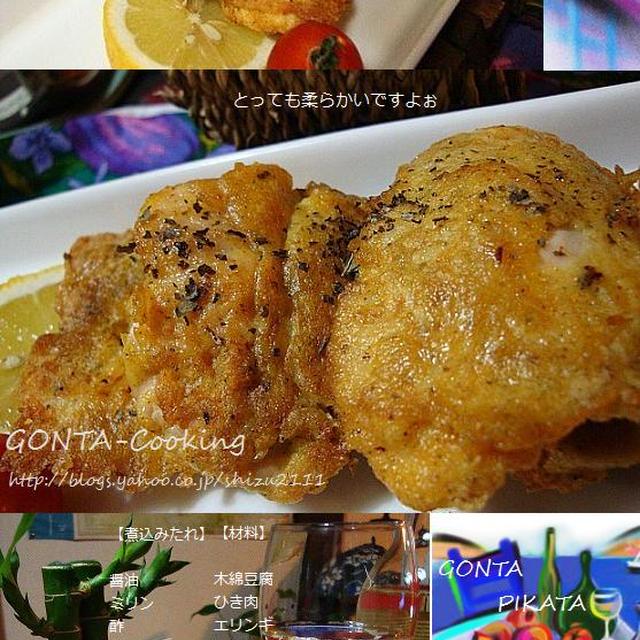 +*鶏ムネ肉の柔らかピカタ+*