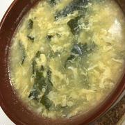 ☆かきたまスープ☆