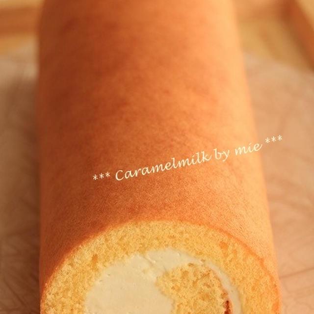 久々の外巻き・キャラメルのロールケーキ(ロールケーキのお菓子)