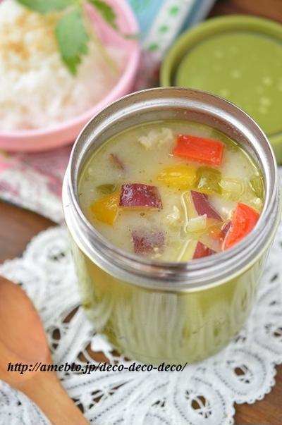 レンジで下ごしらえ&スープジャーで保温調理!「野菜たっぷりグリーンカレースープ」