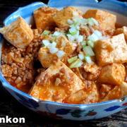 【簡単!】美味しい*麻婆豆腐の作り方