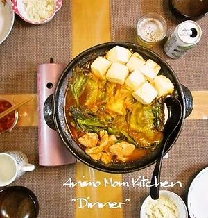 鍋の素不要★塩、しょうゆ、味噌でこんなにおいしいトマト鍋!