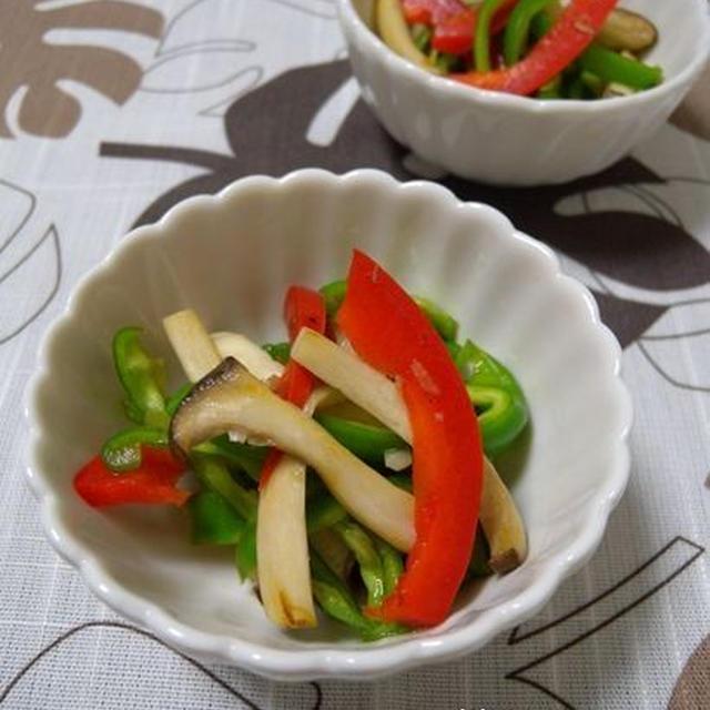 夏野菜でちゃちゃっと・・・『ピーマンとエリンギのエスニック金平』