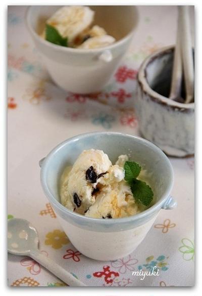 混ぜて冷やすだけ 黒豆アイスクリーム