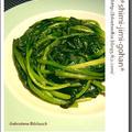 熊ねぎ (または 青菜・ニラ) の炒めもの