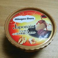 ハーゲンダッツ Japonais ジャポネ くるみ黒糖こしあん
