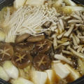 豚挽肉の旨味きのこ鍋