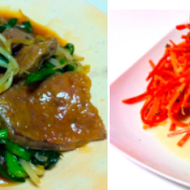 ローカロレバニラ、2色ピーマン肉詰め、ニンジンとキウイのサラダ