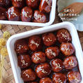 【合挽肉レシピ】素敵な購入品♡と豆腐入り肉団子の甘酢あん