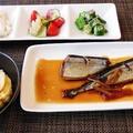 買うのに迷った秋刀魚と百合根を食べました。o○。o○ by みなづきさん