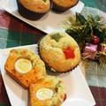 トマトとパプリカのケーク・サレ(クリスマス風)