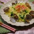 春のおもてなしレシピ♡炊飯器で簡単!春色サフランライス by とまとママさん