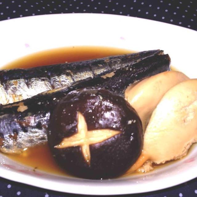【レシピ】イワシの煮魚 ホタテの子・椎茸添え(^^♪