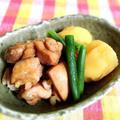 チキンの梅酒煮