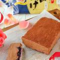 【バレンタイン】油揚げで!驚きのチョコチーズケーキ