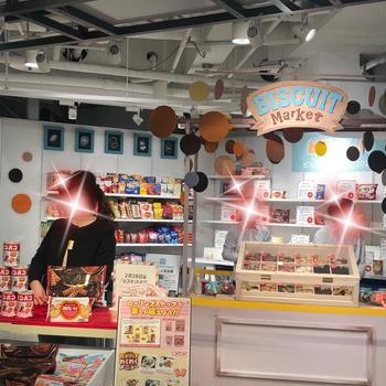 渋谷ロフト ビスケットの日とサンプリングにマスク!