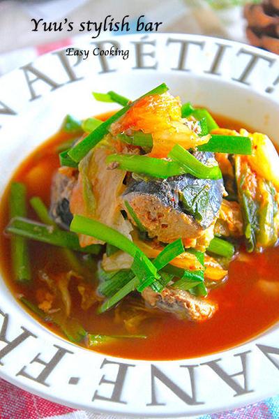 レンジで3分!『サバのコチュジャン煮』♡ご飯がすすむ〜♪《簡単*節約*時短*魚》