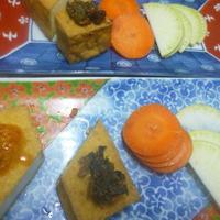 厚揚げのトースター焼き~2種のお味で♪