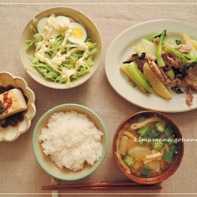 豚肉の塩麹漬け生姜炒め。