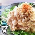 旨さルール無視!悶絶ほんだしおろしバター豚しゃぶ(糖質5.4g) by ねこやましゅんさん
