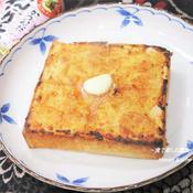 梅味噌トースト