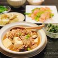 豚こま×豆腐で、家計にやさしいボリュームレシピ! 〜あのおいしさを覚えた娘〜