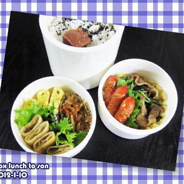 ★長男坊のお弁当 -水菜と豚肉の和風炒め-