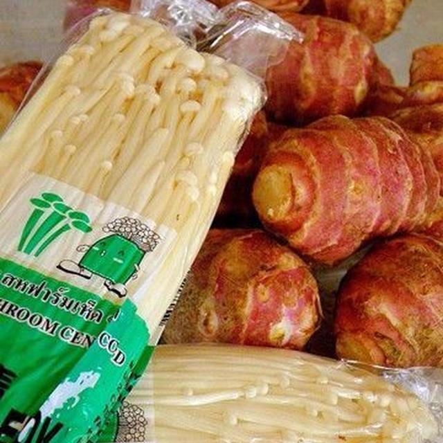 2012年のテーマ野菜・菊芋とエノキダケ