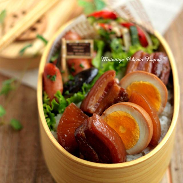 豚バラ肉の角煮と煮卵の丼弁当~パパのお弁当~