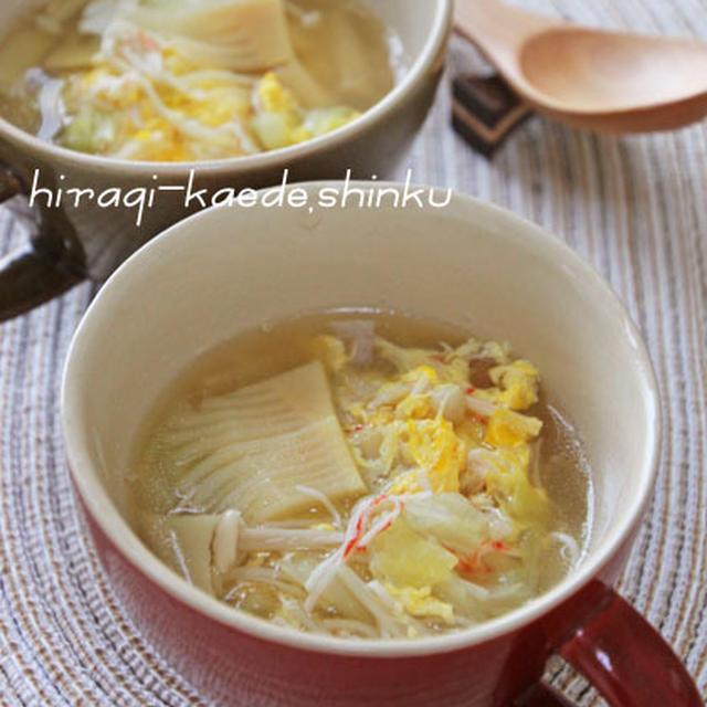 たけのこと春キャベツの中華風卵とじスープ