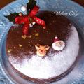 ホットケーキミックス(HM)でつくる♪クリスマスの超簡単チョコレートケーキ☆「今日のイチオシ朝ごはん」掲載、ありがとうございます! by めろんぱんさん