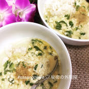 梅肉とお豆腐、野菜のやさしい出汁ごはん