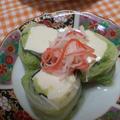 浅漬けの素で♪お豆腐の白菜巻きサラダ~レシピ