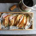 【簡単!!カフェサンド】ハム、チーズ、卵、きゅうり、トマトのクラブハウスサンド