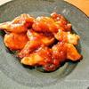 鶏胸肉のピリ辛ケチャップ焼き