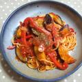 茄子とパプリカのトマトパスタ