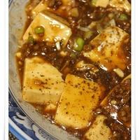花椒でシビれるぅ~麻婆豆腐
