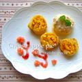 ★くるくるチーズアップルパイ ★ by みぃさん