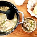 新玉ねぎと筍のローズマリー塩麹スープ by yumipo.aさん