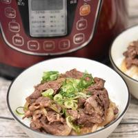 電気圧力鍋で加圧2分で完成|牛丼レシピ|ロック&セット(開閉マーク)シールがデザイン変更した件