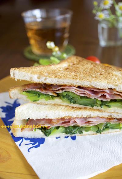 好き嫌いを克服!小松菜とベーコンのサンドイッチ*5月27日小松菜の日