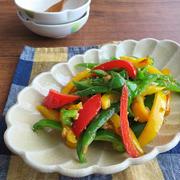 カラフル野菜で簡単調理☆パプリカとピーマンのツナカレー炒め by kaana57さん